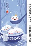 winter solstice southern rice... | Shutterstock . vector #1237168036