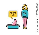 vector adopt a pet design... | Shutterstock .eps vector #1237168066