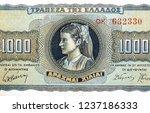 1 000 greece draycar bank note. ... | Shutterstock . vector #1237186333