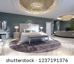 luxury apartments with a... | Shutterstock . vector #1237191376