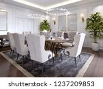 large dining table for eight... | Shutterstock . vector #1237209853