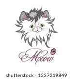 meow. cute cat's face  | Shutterstock .eps vector #1237219849