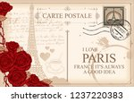 retro postcard with eiffel... | Shutterstock .eps vector #1237220383