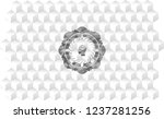 head with gears inside icon... | Shutterstock .eps vector #1237281256