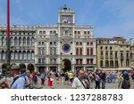 venice  italy   july  2014 ... | Shutterstock . vector #1237288783