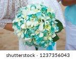 bridal bouquet  exotic wedding   Shutterstock . vector #1237356043