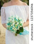bridal bouquet  exotic wedding   Shutterstock . vector #1237356046