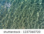 sun glare on the seabed | Shutterstock . vector #1237360720