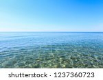 sun glare on the seabed | Shutterstock . vector #1237360723