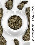 a cup of herbal tea   Shutterstock . vector #1237369213