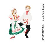 young dancers from  belarus and ... | Shutterstock .eps vector #1237371139