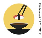 seafood sushi with chopstick | Shutterstock .eps vector #1237372990