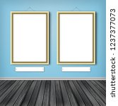 gallery interior with two empty ... | Shutterstock . vector #1237377073