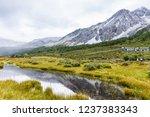 beautiful scene in the daocheng ... | Shutterstock . vector #1237383343