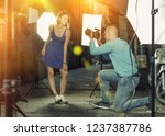 professional photo shooting... | Shutterstock . vector #1237387786