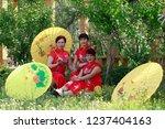 luannan county   may 18  2018 ... | Shutterstock . vector #1237404163