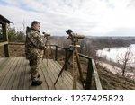 zhytomyr reg  ukraine   nov. 21 ... | Shutterstock . vector #1237425823