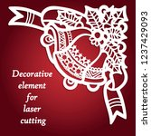 template for laser cutting.... | Shutterstock .eps vector #1237429093