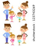 family expression | Shutterstock . vector #123743269