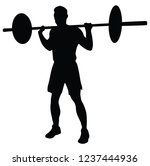 sportsman training in the gym | Shutterstock .eps vector #1237444936