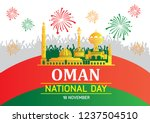 the sultanate of oman happy...   Shutterstock .eps vector #1237504510