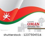 the sultanate of oman happy...   Shutterstock .eps vector #1237504516