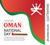 the sultanate of oman happy...   Shutterstock .eps vector #1237504540