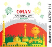 the sultanate of oman happy...   Shutterstock .eps vector #1237504543
