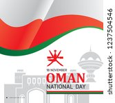 the sultanate of oman happy...   Shutterstock .eps vector #1237504546