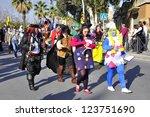 huelva  spain   january 5 ...   Shutterstock . vector #123751690