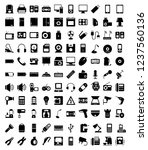set of solid electronic icons | Shutterstock .eps vector #1237560136