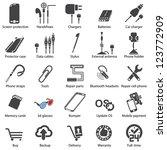 mobile servise web | Shutterstock .eps vector #123772909