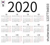 simple annual 2020 year wall... | Shutterstock . vector #1237736833