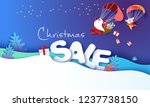 2019 new year advertising... | Shutterstock .eps vector #1237738150