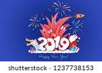 new year advertising design....   Shutterstock .eps vector #1237738153