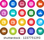 round color solid flat icon set ... | Shutterstock .eps vector #1237751293
