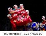 zanskar  ladakh region  jammu... | Shutterstock . vector #1237763110