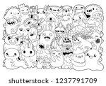 doodle monsters.cute cartoons... | Shutterstock .eps vector #1237791709