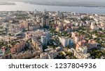 city living blocks  houses and... | Shutterstock . vector #1237804936