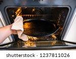 saguenay  qu bec canada   11 22 ... | Shutterstock . vector #1237811026