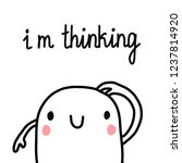 i am thinking cute hand drawn... | Shutterstock .eps vector #1237814920