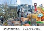 new york  ny   november 22 ... | Shutterstock . vector #1237912483