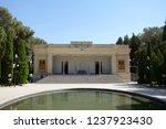 yazd  iran   september 3  atash ... | Shutterstock . vector #1237923430
