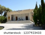 yazd  iran   september 3  atash ... | Shutterstock . vector #1237923433