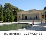 yazd  iran   september 3  atash ... | Shutterstock . vector #1237923436