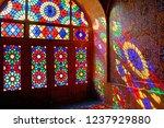 shiraz  iran   september 6 ...   Shutterstock . vector #1237929880