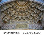 shiraz  iran   september 6 ... | Shutterstock . vector #1237935100