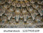 shiraz  iran   september 6 ... | Shutterstock . vector #1237935109
