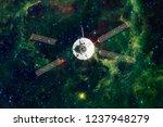 spacecraft launch into space.... | Shutterstock . vector #1237948279