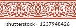 oriental vector ornament  used... | Shutterstock .eps vector #1237948426